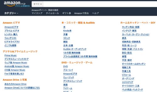 google search console サーチコンソール xmlサイトマップの作成 設定