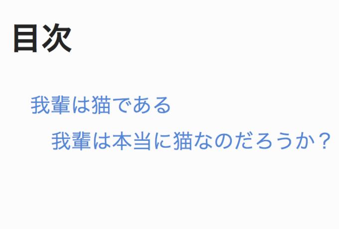 pdf epub 変換 横書き