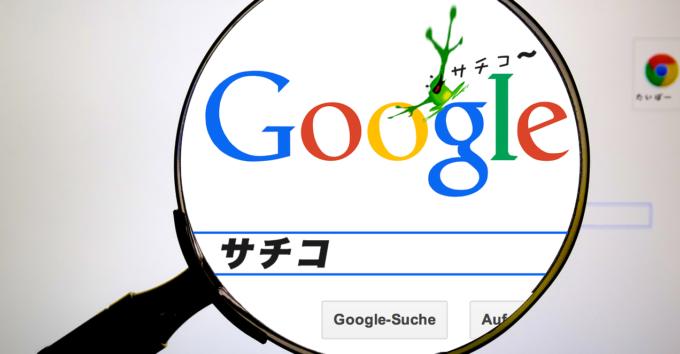 google search console サーチコンソール の登録からxmlサイトマップ